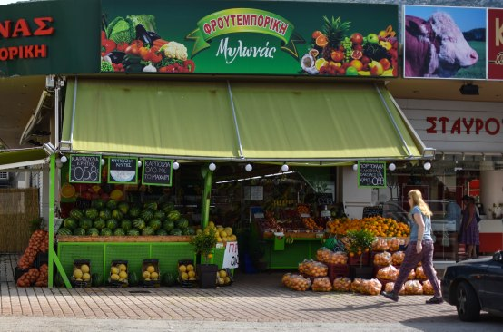 2017-06-07-Day-1-Greece-PRfruitstand1